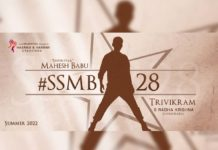 Two Heroines in Mahesh Babu #SSMB28