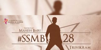 Two Heroines in Mahesh Babu #SSMB28