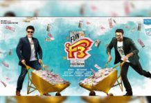 Venkatesh and Varun Tej F3 postponed
