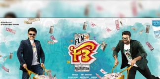 Venkatesh and Varun Tej F3 postponed