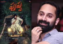 What's there to reveal about Pushpa villain Fahadh Faasil