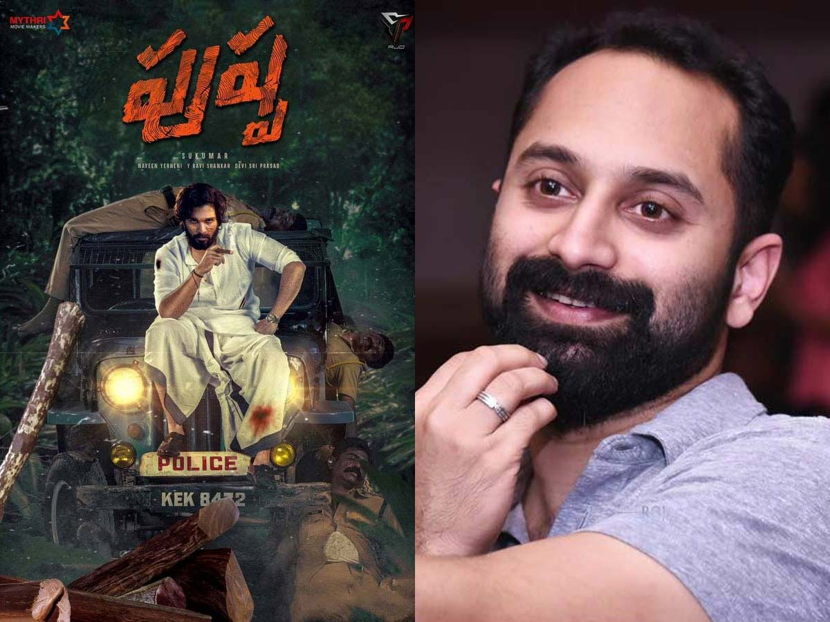 What's there to reveal aboutPushpa villain Fahadh Faasil