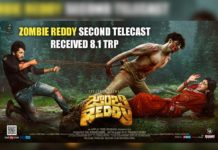 Zombie Reddy recorded 8.1 TRP in its second telecast