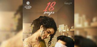18 Pages First Look: Nikhil and Anupama Parameswaran hold interesting poses