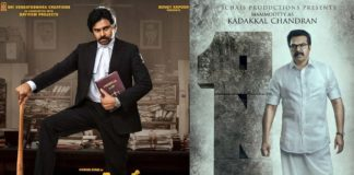 After Vakeel Saab, now it's time for Mammootty One