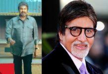 Amitabh Bachchan launches Mohan Babu Son of India Song Jaya Jaya Mahaveera