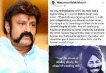 Balakrishna condolences over the demise of Milkha Singh
