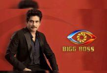 Bigg Boss 5 Telugu official announcement is loading