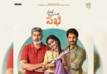 Good Luck Sakhi makers bust fresh rumor of OTT Release