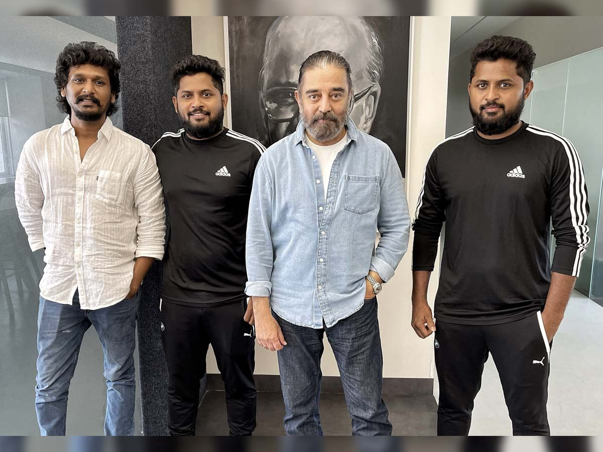 KGF connection with Kamal Haasan