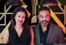 Kamal Haasan Papanasam 2 without Gautami