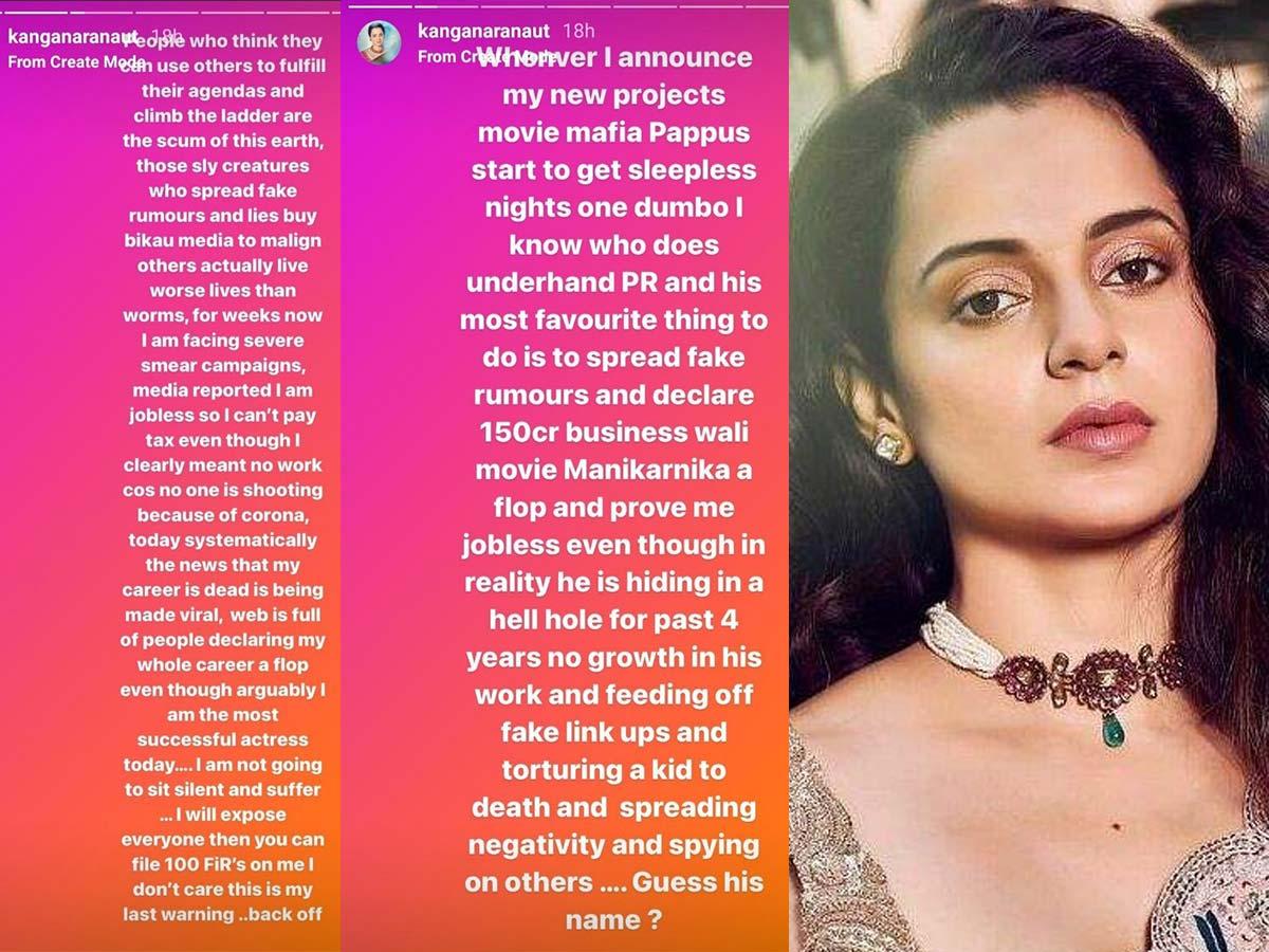 Kangana Ranaut going to expose Movie mafia