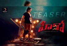 Mahesh Babu launches Ashok Galla Hero teaser