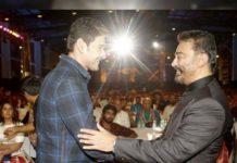 Mahesh Babu multistarrer with Kamal Haasan?