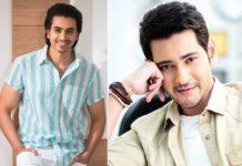 Mahesh Babu to launch title teaser of Ashok Galla debut film