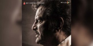 Mohan Babu Son of India teaser gets a date