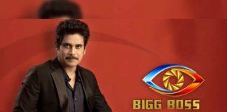 Probable contestants of Bigg Boss 5 Telugu