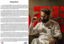 Pushpa villain Fahadh Faasil open letter about his accident