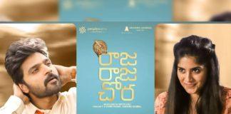 RajaRajaChora teaser review: Entertaining