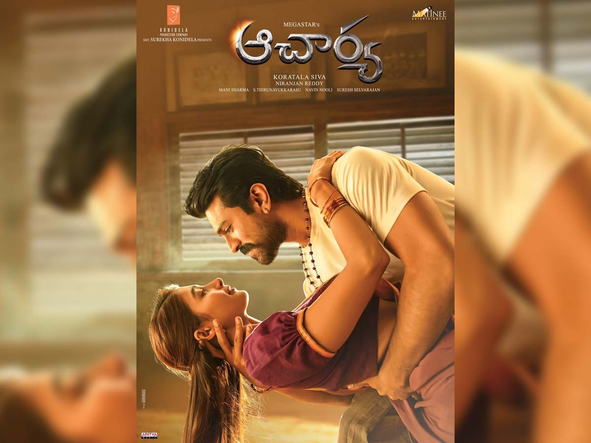Ram Charan and Pooja Hegde special song to release in July