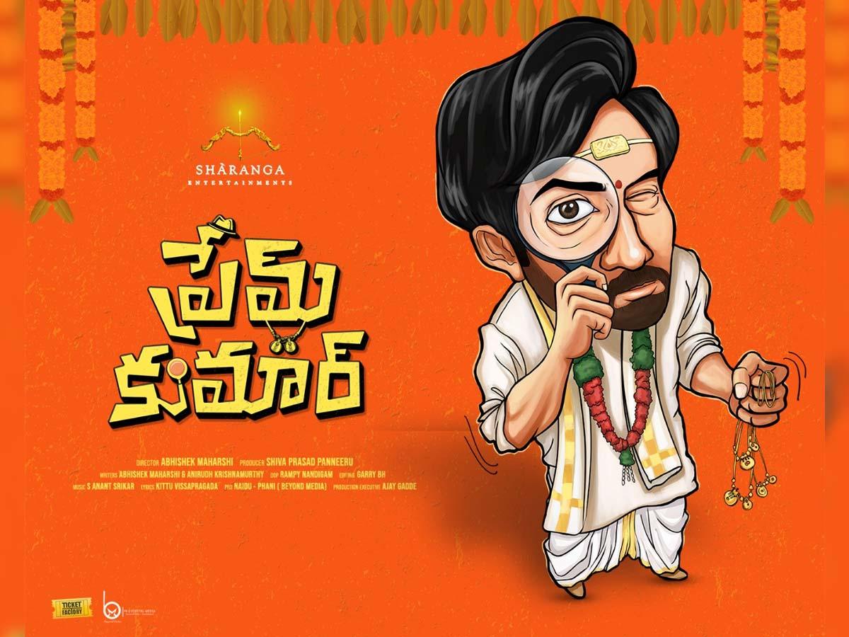 Santosh Shobhan next film titled Prem Kumar