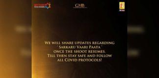 Sarkaru Vaari Paatateam ready to share update