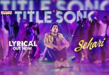Sehari title song review: Peppy track