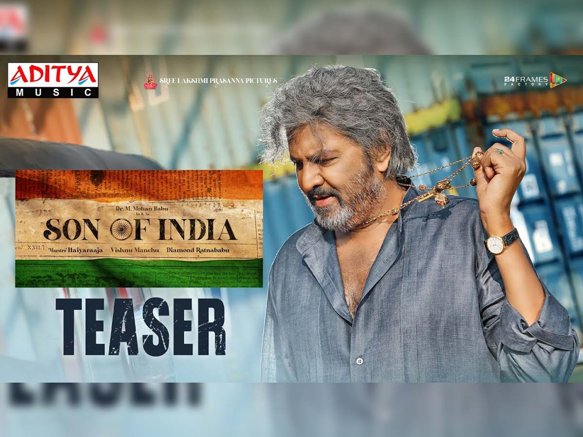 Son Of India teaser review: Chiranjeevi lends his voice for Mohan Babu
