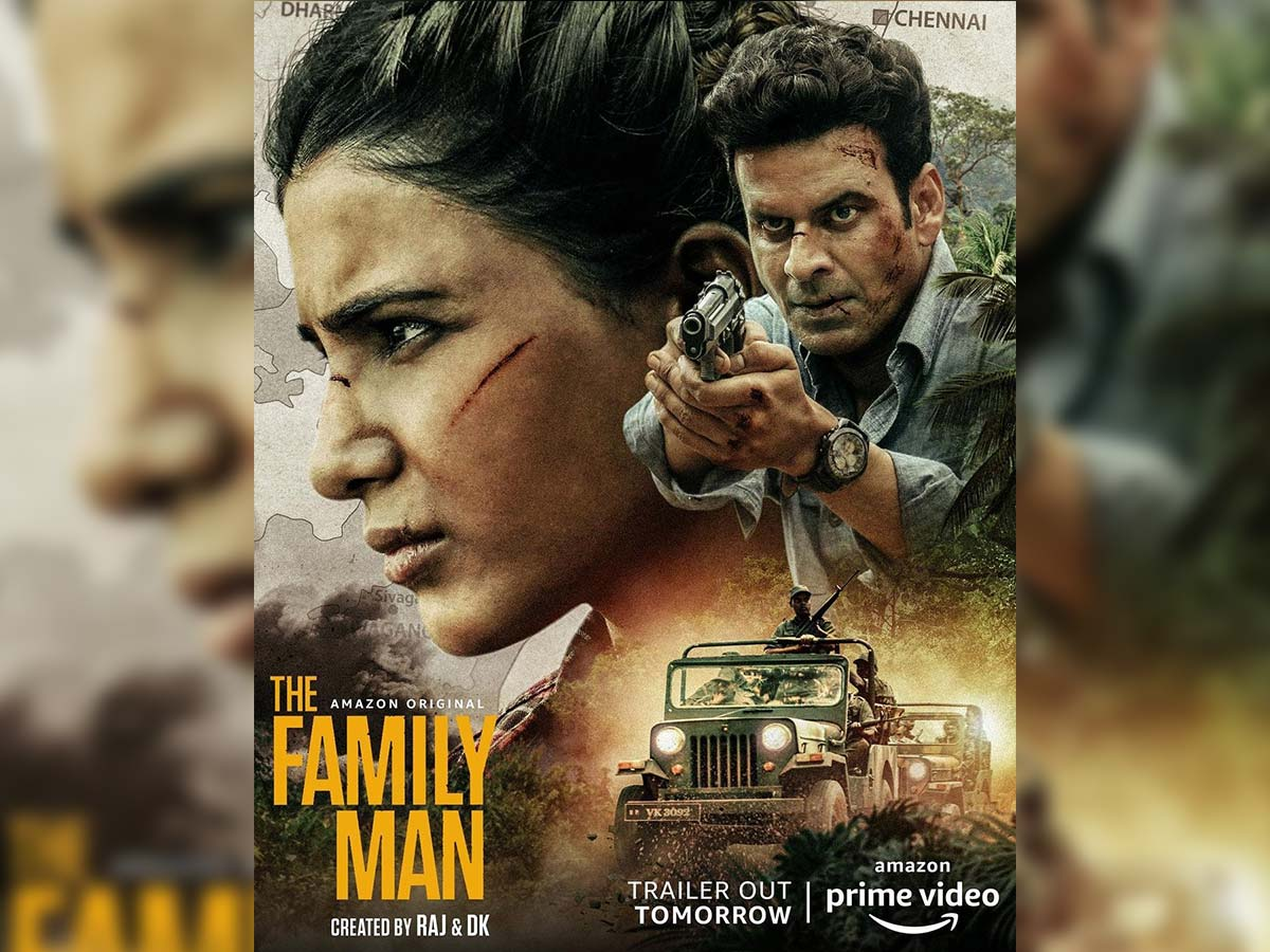The Family Man 2 Review