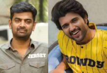 Vijay Deverakonda romantic treat with Gautham Tinnanuri