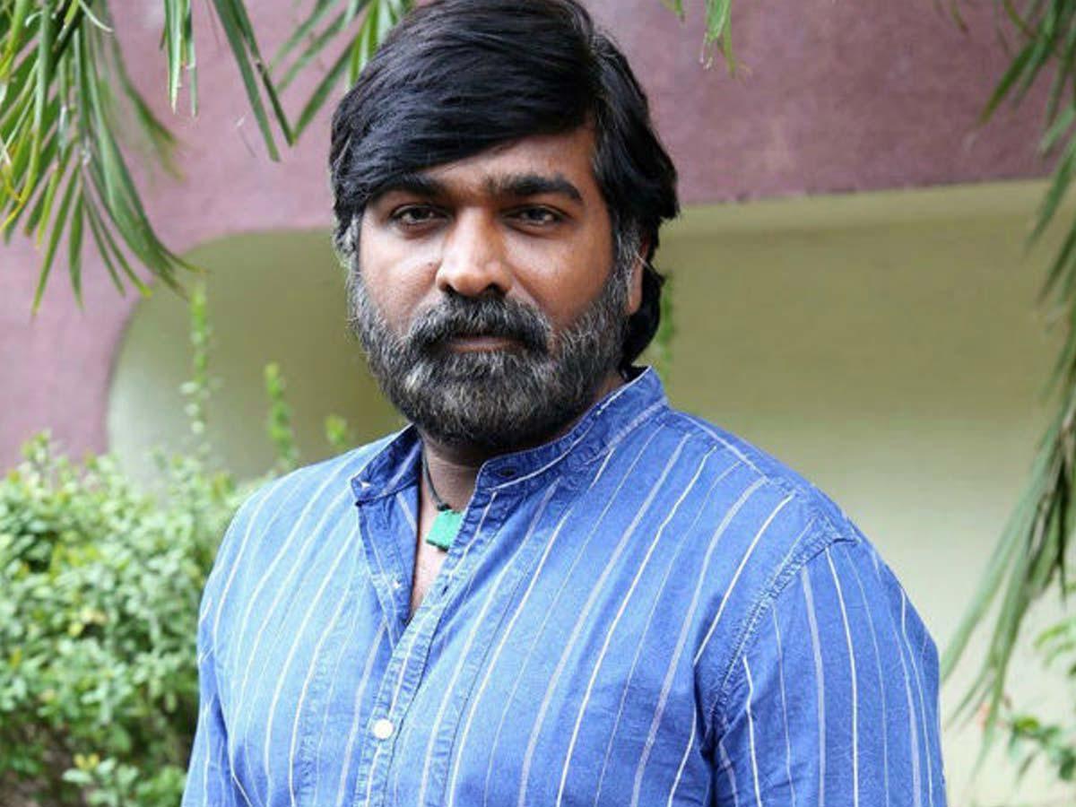 Vijay Sethupathi in The Family Man 3?