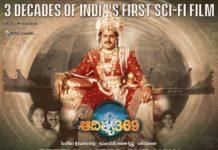 Aditya 369 completes 30 years