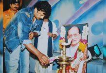 Chiranjeevi and Allu Arjun recall Allu Ramalingaiah on death anniversary