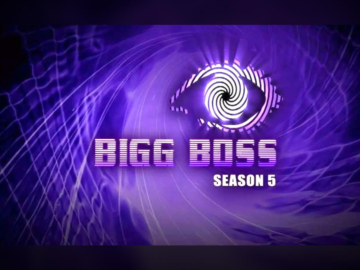Bigg Boss 5 Telugu to air from 5th September