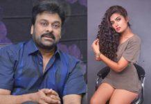 Bigg Boss girl shares an update on Chiranjeevi film