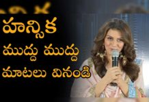 Hansika Motwani Very Cute Speech @ My Name Is Sruthi New Movie Launch