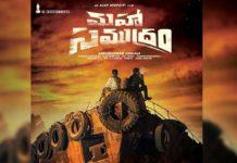 Maha Samudram Motion poster: Badass & Bindaas characters from Ajay Bhupathi film