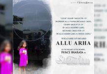 Official: Allu Arha to play Prince Bharata in Samantha Shankuntalam