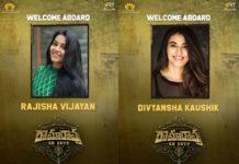 Official: Rajisha Vijayan and Divyansha Kaushik in Ravi Teja Ramarao on Duty