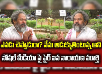 R Narayana Murthy Emotional Words About Rumours On His Personal Life