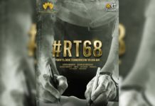#RT68 Pre Look poster : Ravi Teja writing with 2 hands