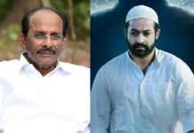 Rajamouli father about why Jr NTR wears a Muslim Cap in RRR