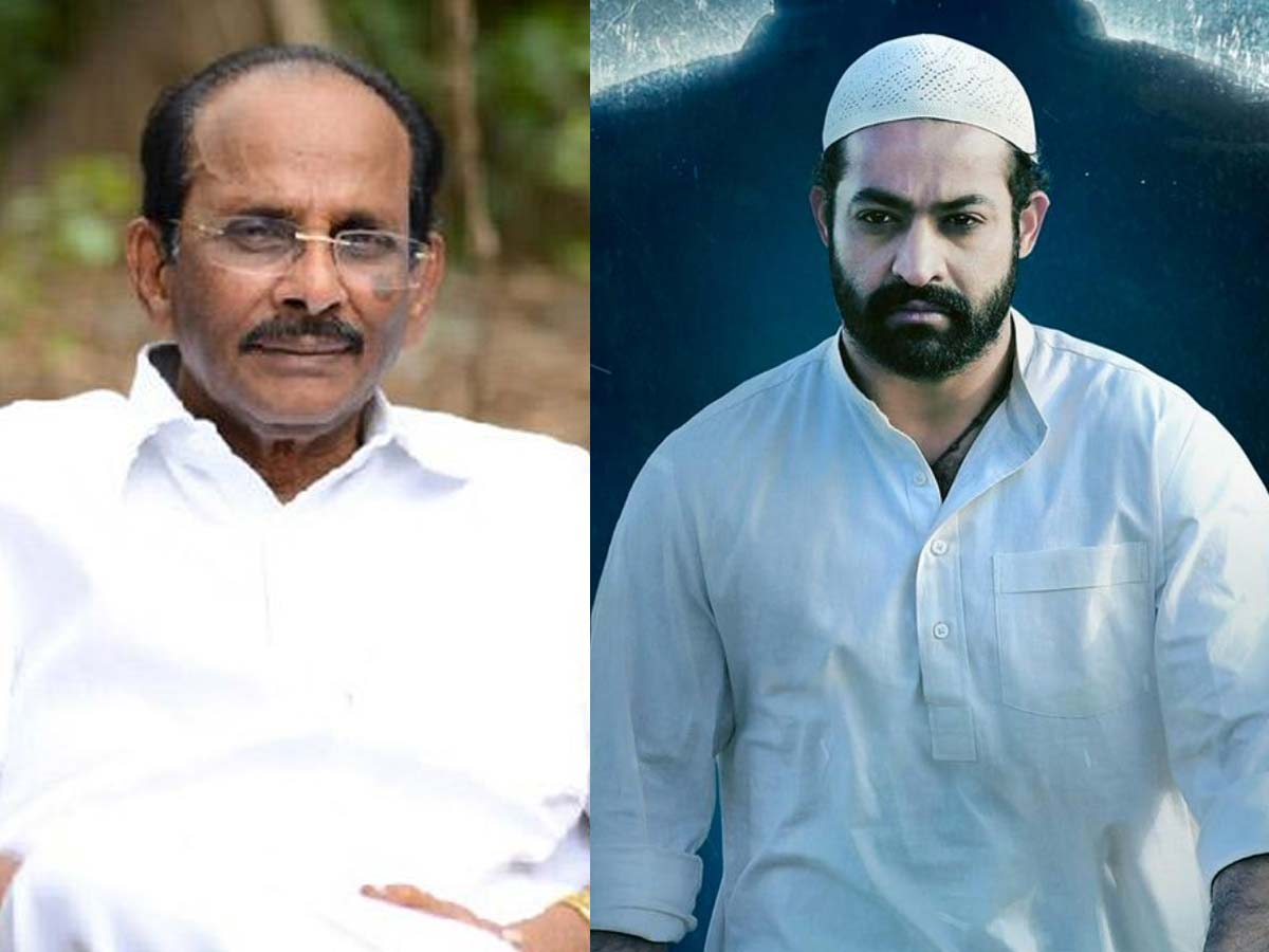Rajamouli father about why Jr NTR wears a Muslim Cap in RRR - tollywood