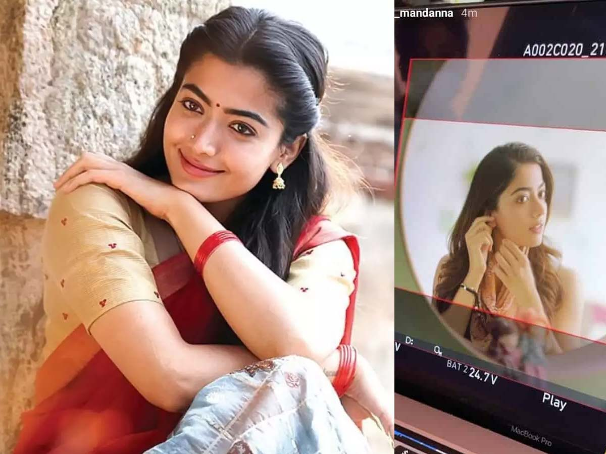 Rashmika Mandanna look from Aadavallu Meeku Joharlu