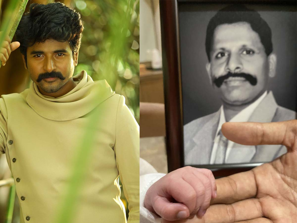 Sivakarthikeyan blessed with a boy