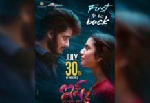 Teja Sajja Ishq gets new release date