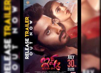 Teja Sajja Ishq trailer review