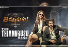 Thimmarusu PromoSong review