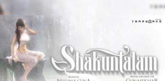Update on Samantha Shakuntalam look