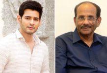 Vijayendra Prasad wants Mahesh Babu film adventurous